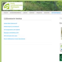 ©  Association of the Estonian Nature Study Teachers